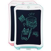 樂寫兒童液晶手寫板塗鴉畫畫寶寶家用電子畫板光能小黑板寫字板