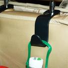 掛架 汽車座椅掛鉤 掛勾 可旋轉 不鏽鋼 隱藏式 前後座 車用椅背掛勾(單勾)【Q207】生活家精品