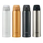 象印0.6L超輕量OneTouch不鏽鋼真空保溫杯 SM-TA60銀色XA
