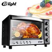 【ENLight 伊德爾】33L雙溫控旋風烤箱 (PB-332)
