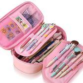 嚴選鉅惠限時八折小學生筆袋韓國簡約女生大容量文具盒兒童小清新可愛創意鉛筆盒女