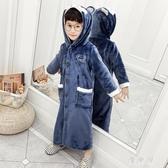 兒童浴袍 珊瑚絨睡袍秋冬季法蘭絨男孩男童睡衣大童連帽加長款 BT17363『優童屋』