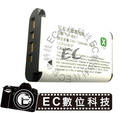 【EC數位】SONY NP-BX1鋰電池...