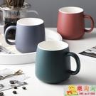 馬克杯 北歐日式簡約大容量咖啡家用陶瓷水杯子【樂淘淘】