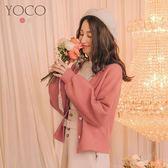 東京著衣【YOCO】法式甜心磨毛舒適花朵珍珠釦外套-S.M.L(182207)