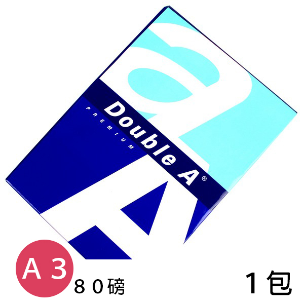 Double A A3影印紙 (白色) 80磅 /一包500張入 A&a