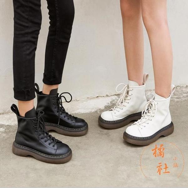 厚底馬丁靴女秋冬休閒單靴百搭短靴工裝靴【橘社小鎮】