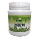老農小舖~菊苣粉120公克/罐 ~因氣候...