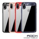 【默肯國際】Rock 晶彩系列 iPhone X  透明 防摔殼 防撞 矽膠 手機 保護殼 軟殼