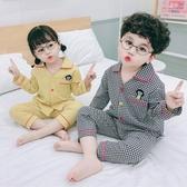 睡衣兒童睡衣小童格子春秋寶寶家居服套裝男女童洋氣春裝薄款童裝潮 嬡孕哺