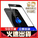 [24H 現貨快出] iphone 6 ...
