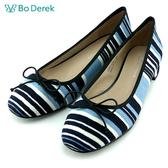 ★新品上市★【Bo Derek】蝴蝶結條紋淺根娃娃鞋-藍