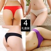4條禮盒裝女士內褲一片式無痕丁字褲內褲女棉質底襠超性感誘惑T褲 KV3999 『小美日記』