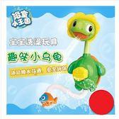 洗澡玩具沐浴海豚大小黃鴨嬰兒浴室男女孩戲水玩具噴水