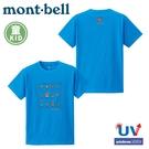 【Mont-Bell 日本 童  WIC.T K S橡果短袖排汗T恤《光譜藍》】1114187/排汗衣/ 機能衣