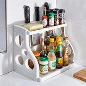 廚房用品收納神器 落地多層省空間置物架 多功能調味料菜刀收納架