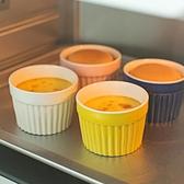 不單典雅陶瓷布丁碗家用烘焙烤箱專用舒芙蕾甜品小烤碗蒸蛋碗餐具