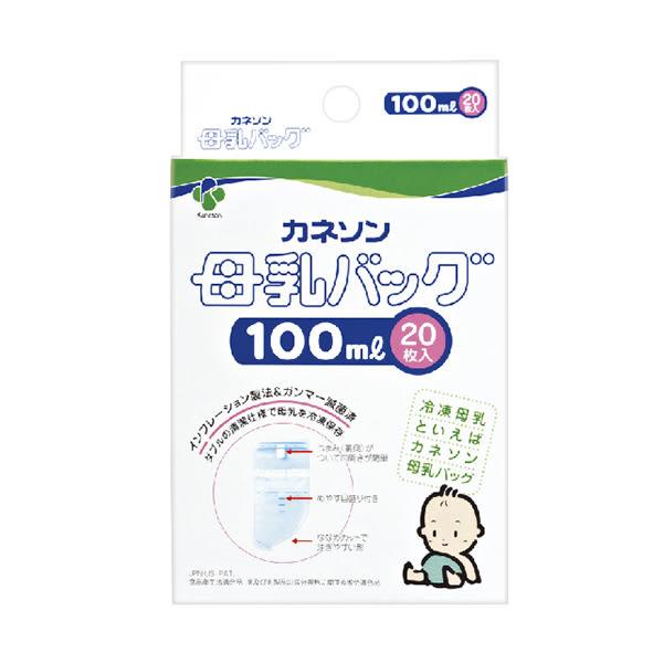 寶貝屋 - Kaneson - 母乳冷凍袋 50ml(50枚)