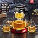 歡慶中華隊茶具可拆洗飄逸杯泡茶壺沏茶杯過...