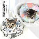 [XL號]伊麗莎白圈貓防咬防舔防抓軟頭套貓狗寵物HA012