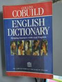 【書寶二手書T3/字典_YKR】The COBUILD SERIES ENGLISH DICTIONARY