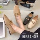 [Here Shoes]1cm休閒鞋 復古經典金屬飾釦 皮革平底方頭休閒皮鞋 可踩腳 OL上班族-KW2985