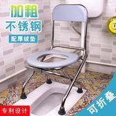 坐便椅老人可折疊孕婦坐便器女家用簡易座便椅蹲坑改行動馬桶凳子 依凡卡時尚