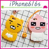 Apple iPhone6/6s 4.7吋 Plus 5.5吋 Ko系列搞笑人物手機套 桃子保護套 全包邊手機殼 呆萌熊保護殼 TPU