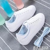 小白鞋女春夏季新款百搭板鞋韓版學生白鞋chic女鞋子