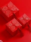 結婚喜糖盒子禮盒裝創意糖果包裝盒