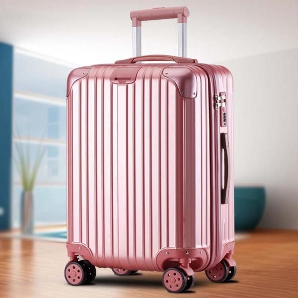 拉桿箱 【特價硬箱】行李箱男女學生拉桿箱旅行箱密碼箱登機箱多規格可選