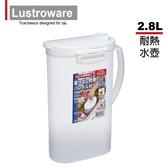 【Lustroware】日本岩崎耐熱冷水壺-2800ml