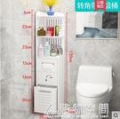 麗歐衛生間置物架壁掛洗手間廁所馬桶浴室收...