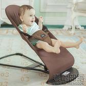 嬰兒搖椅搖籃椅寶寶躺椅安撫椅新生兒童哄睡哄娃神器小孩搖搖椅【萬聖節推薦】