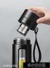 泡茶杯 大容量玻璃杯防摔茶水分離泡茶杯水杯男女士雙層過濾便攜隨手杯子