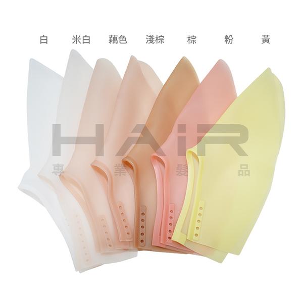 矽膠鞋蓋(防碎髮、防染色)【HAiR美髮網】