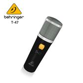★BEHRINGER★T-47 專業真空管電容麥克風 (心形電容式麥克風)