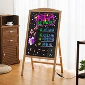發光小黑板店鋪用擺攤宣傳板廣告牌菜單展示牌支架式熒光板廣告板LX 韓國時尚週