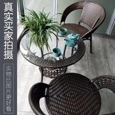 簡易鋼化玻璃圓桌子陽台小茶几圓形藤編茶桌客廳簡約小戶型圓桌子 H【快速出貨】