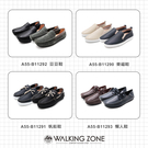 WALKING ZONE 樂福帆船豆豆懶人男鞋-8款任選