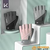 健身手套重量訓練男女防起繭防滑半指器械訓練運動帶護腕引體向上單杠重訓品牌【小桃子】