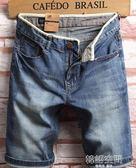 牛仔短褲 5分透氣夏天中褲男士牛仔短褲男五分褲四4分七分馬褲潮港風淺藍色