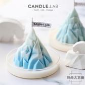 北歐風冰山雪山DIY香薰蠟燭手工皂硅膠模具【時尚大衣櫥】
