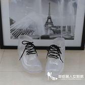 女韓版時尚透明防滑水晶厚底馬丁靴雨鞋雨靴水鞋膠鞋套鞋【印象閣樓】