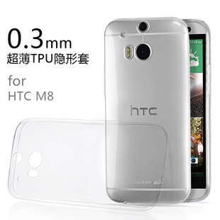 【AB673】 超薄透明保護套 清水套 HTC One10  10 evo  D10 pro  X9 A9 S9 728 530 M7 M8 M9 E9 E9+ M9+ E8 蝴蝶3