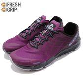 Merrell 戶外鞋 Bare Access Flex 紫 黑 低筒 戶外健身鞋款 輕量越野 運動鞋 女鞋【PUMP306】 ML09650