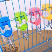 聖誕元旦鉅惠 寵物水瓶狗狗用品 喂食器寵物飲水器掛式貓咪喝水器 寵物喂水器