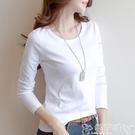 長袖T恤2020秋冬春秋白色長袖t恤女裝打底衫女修身素色體恤韓版新款百搭 噯孕哺