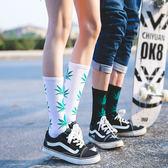 4雙裝楓葉襪子男女款歐美麻高長中筒襪個性襪