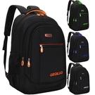 後背包旅行包背包男士商務後背包女電腦包簡約旅游包大容量初高中生書包 JUST M
